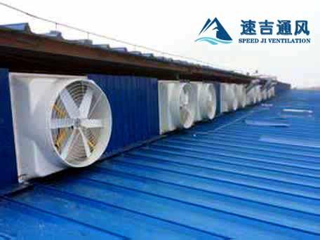 徐州钢铁厂房屋顶风机通风降温可防腐环保风机工程