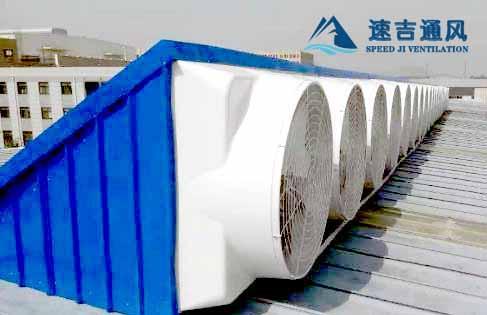 郑州汽车零配件厂房屋顶通风降温工程案例图片