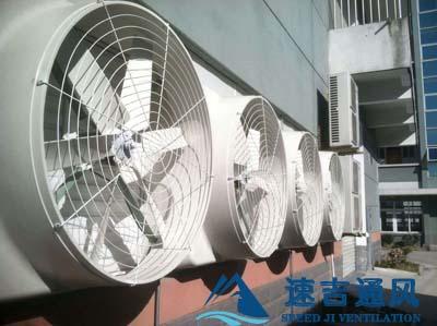 宣城负压风机加水帘解决服装厂车间降温工程方案