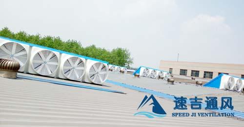 合肥锻造厂屋顶风机换气通风降温工程案例