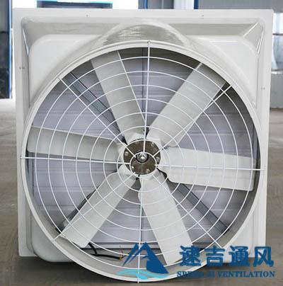 模压负压风机SMC玻璃钢纤维_1260*1260*560mm尺寸大小