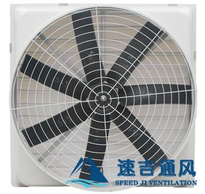 负压风机尼龙加纤风叶7片_负压风机塑料7片风叶