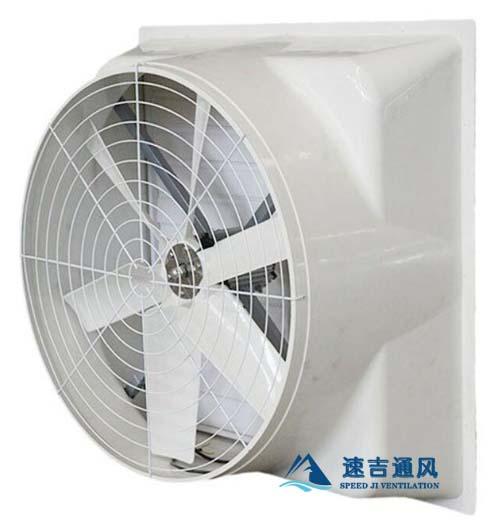 <b>负压风机146*146*59cm型|玻璃钢负压风机图片/参数</b>