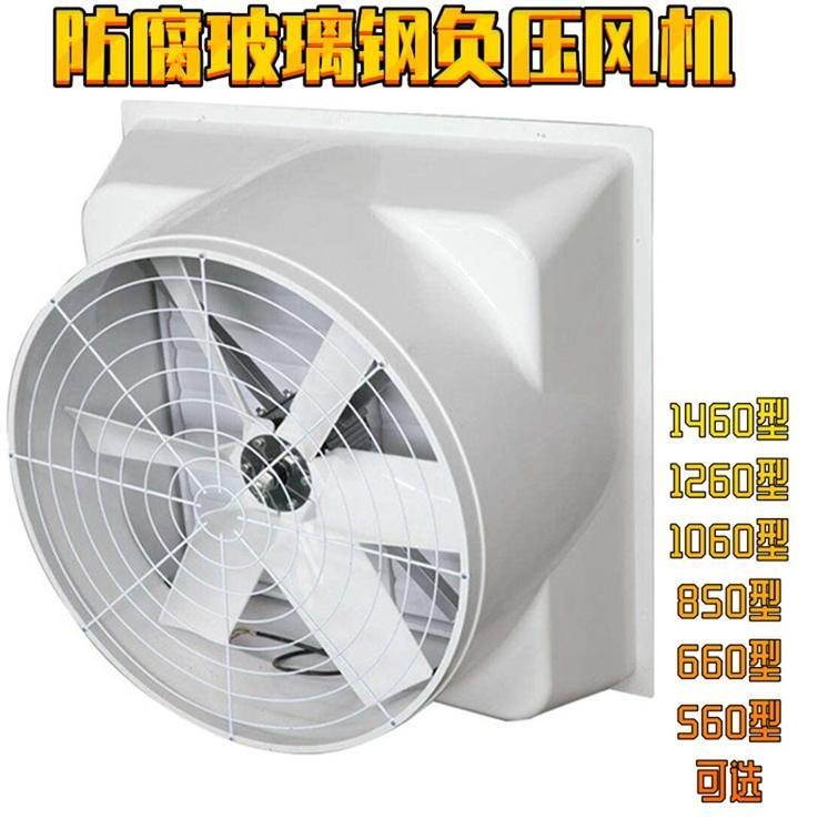 苏州负压风机安装百叶窗采光好电机直接传动功率0.75千瓦