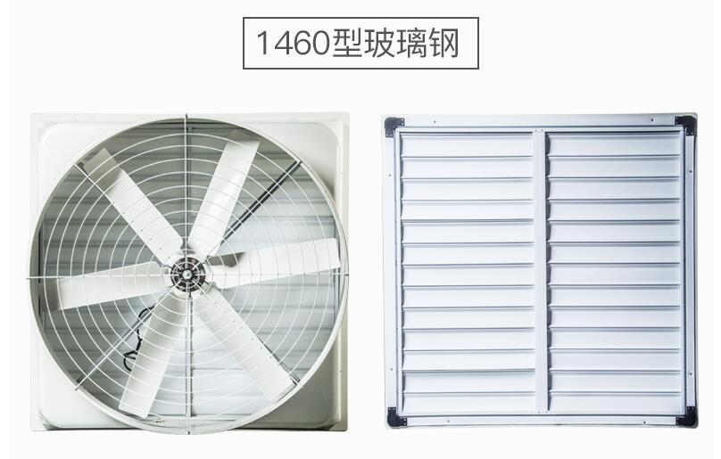 苏州负压风机百叶窗产品图片