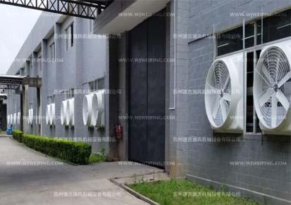 南京负压风机安装在1.5米窗户上多余的都做密封处理