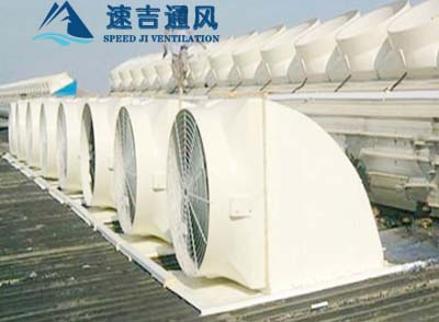 手工玻璃钢屋顶风机与模压屋顶风机对比及原理