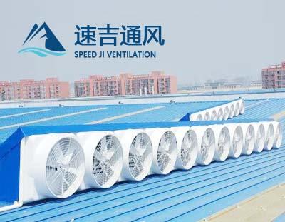 屋顶通风风球设备缺点建议使用玻璃钢屋顶风机