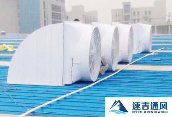 徐州玻璃钢屋顶风机怎么样哪里有卖