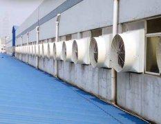 厂房车间排尘与除尘及排烟用什么负压风机泰州造船厂用
