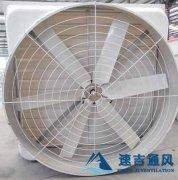 滁州防爆排风机作用是什么,安装防爆排风机有什么要求