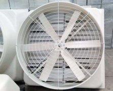 秦皇岛工业排风扇价格,邯郸工业排风扇多少钱