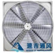 南通工业负压排风机规格型号有哪些