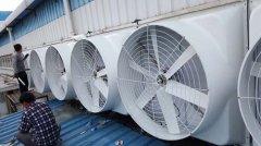 江西上饶负压风机高温车间降温设备型号介绍