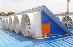 上海玻璃钢屋顶风机厂商哪家好