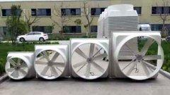 上海玻璃钢风机品牌介绍,玻璃钢风机品牌排行榜