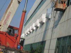 大型冷风机清洗方法,冷风机耗电因素