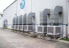 车间降温设备用环保空调,泰州环保空调风机特点介绍